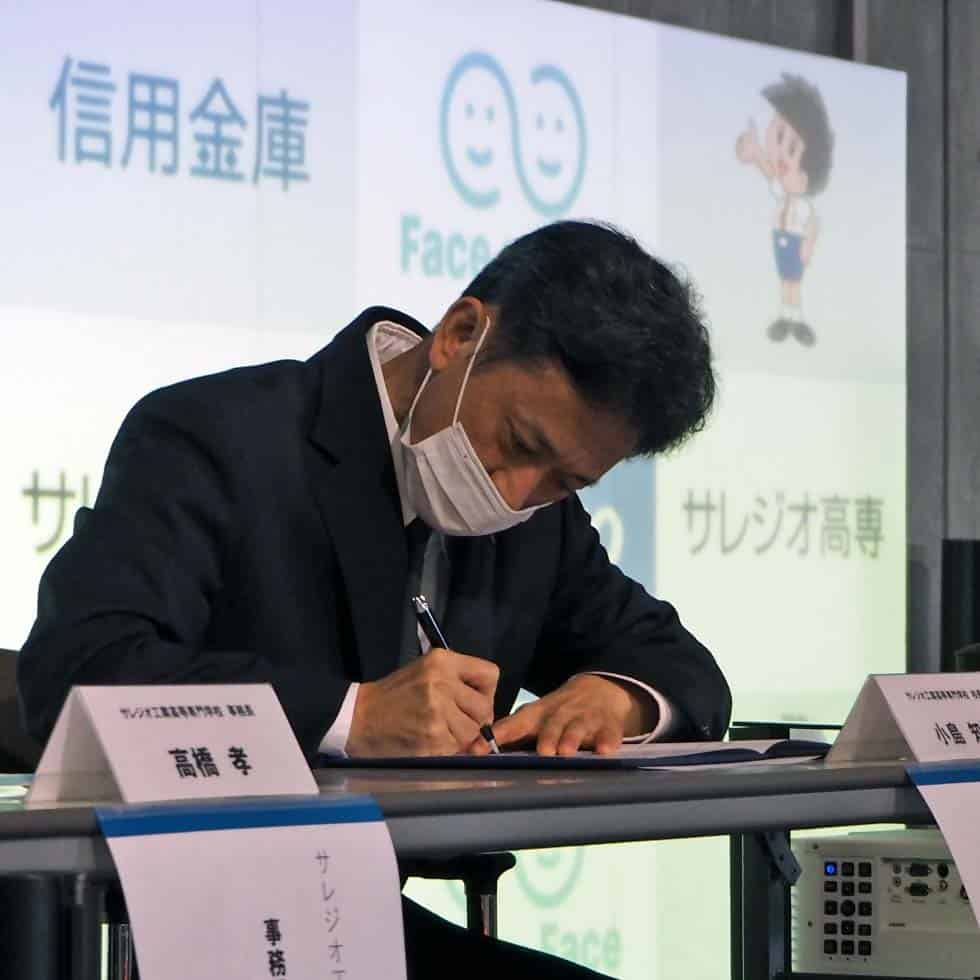 Tomohiro Kojima, Principal of Salesian Polytechnic College,  signs partnership Good Job Creation Network, Tokyo, Japan
