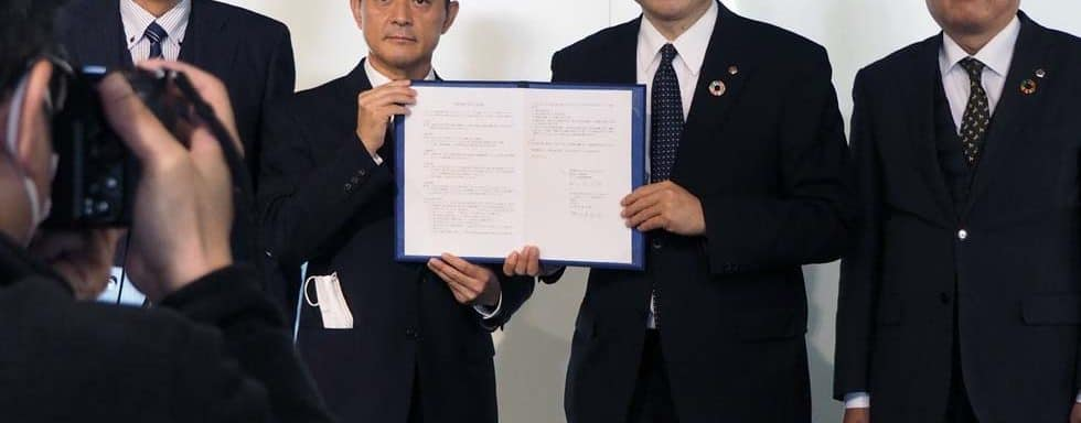 Ceremony of the partnership between Salesian Polytechnic College and Good Job Creation Network, Tokyo, Japan