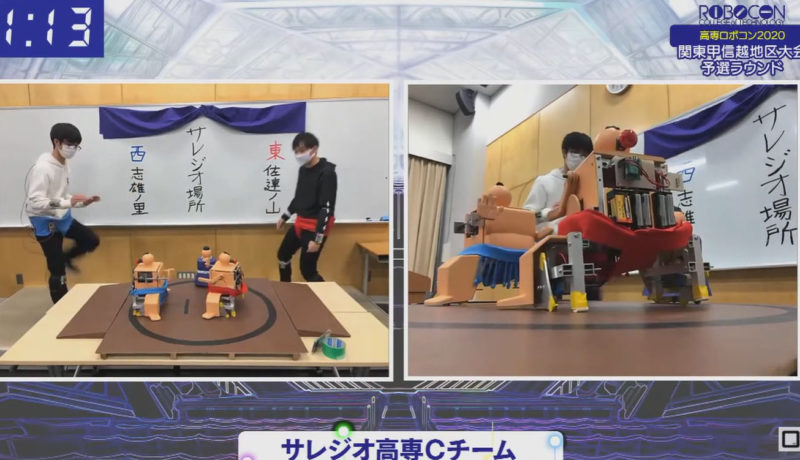 """Shio Saren's Room"", a sumo robot from Salesian Polytechnic's team C for the Technical College Robocon 2020 Kanto Koshinetsu District Tournament, Japan."