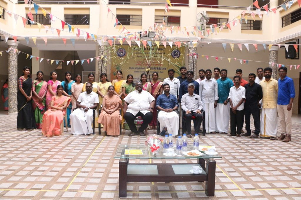 India - Pongal 2021 celebrations at Don Bosco College, Chennai.