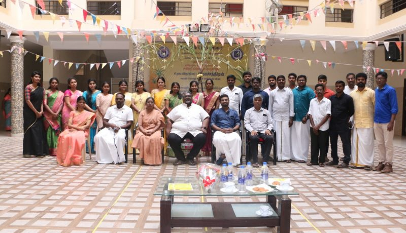 The management and staff of Don Bosco College, Chennail during the Pongal 2021 celebration on 13/01/2021!