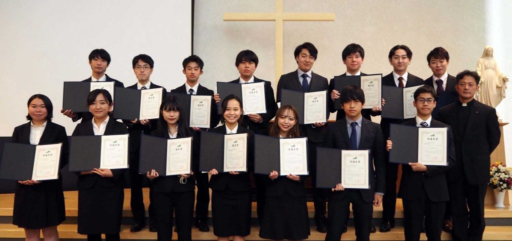 Japan - Salesian Polytechnic students receive 15 honor awards at the 12th University Consortium Hachioji Student Presentation.