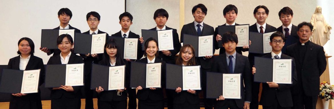 15 students from Salesian Polytechnic Tokyo Salesian College of Technology who received 15 honor awards at the 12th University Consortium Hachioji Student Presentation, Japan