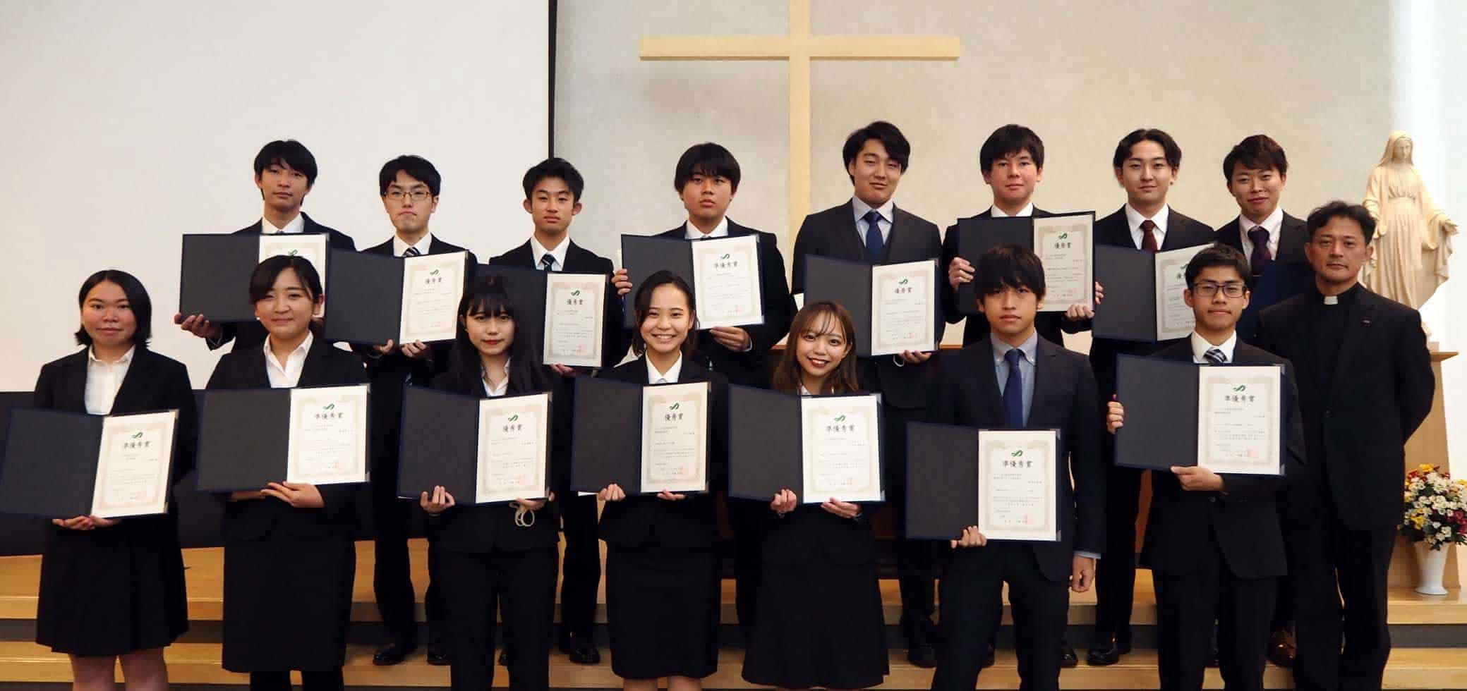 Group up of 15 students from Salesian Polytechnic Tokyo Salesian College of Technology who received 15 honor awards at the 12th University Consortium Hachioji Student Presentation, Japan